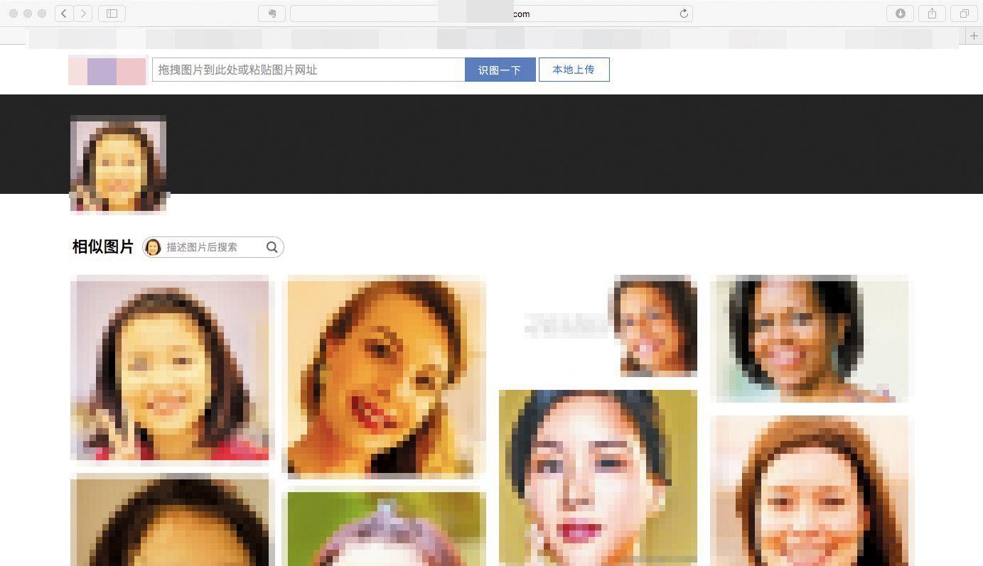 8元可买3万张人脸照片,谁在搜集和买卖你的脸?