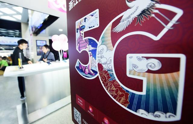 5G商用加速半导体行业洗牌,我国半导体产业将迎全新历史阶段