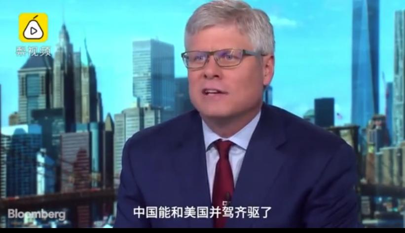 高通CEO:不认为中国在5G技术上已超越美国,是有史以来第一次中美并驾齐驱