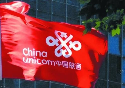 中国联通5G套餐公布