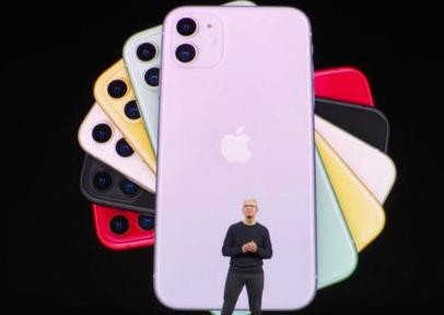 苹果秋季新品正式发布