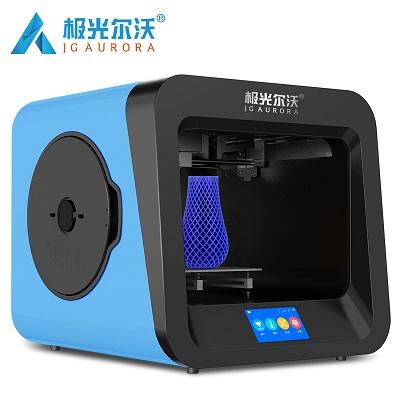 桌面级教学3D打印机A4S