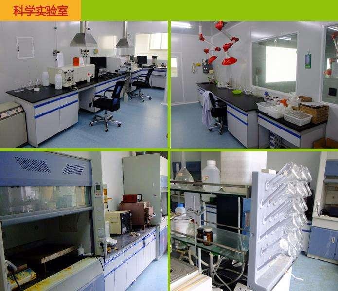 水质COD检测化验水质测试单位