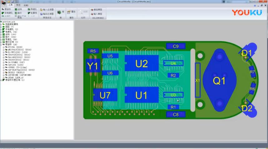 solidworks PCB设计CircuitWorks
