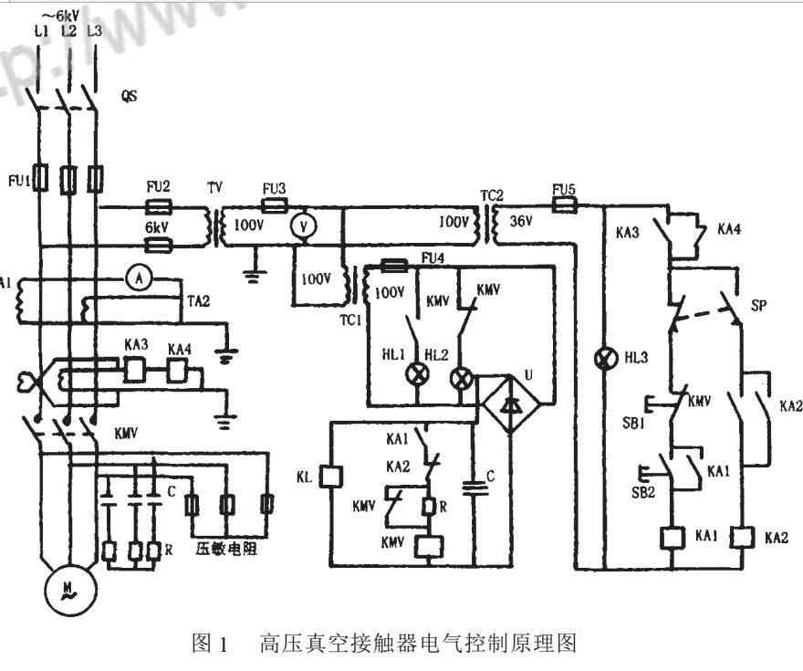 高压真空接触器电路的改进