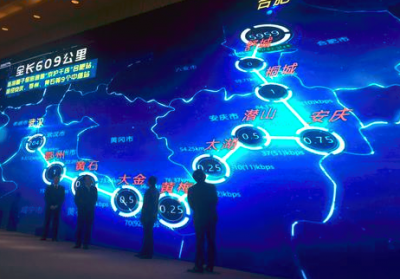 """首条商业延伸线""""武合干线""""投入运维,武汉站成为重要枢纽"""
