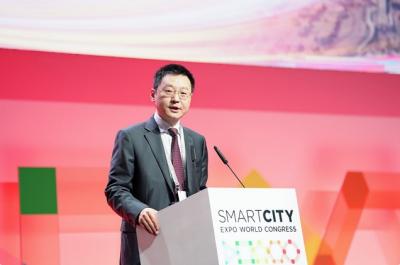 华为重磅亮相第八届全球智慧城市博览会,提出以新ICT构筑数字平台