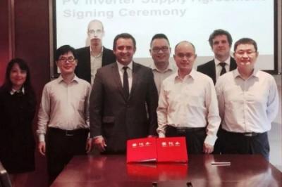 阳光电源与法国布依格喜签201MW合作项目