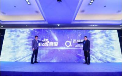 百度与百信银行联合宣布成立零度实验室,利用AI赋能金融机构