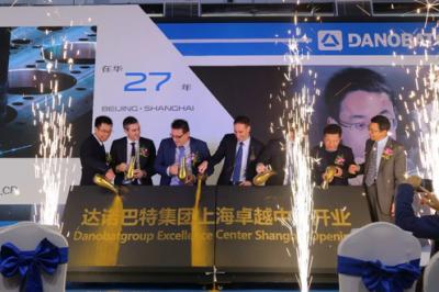 达诺巴特集团上海分公司开业,在华发展的又一里程碑!