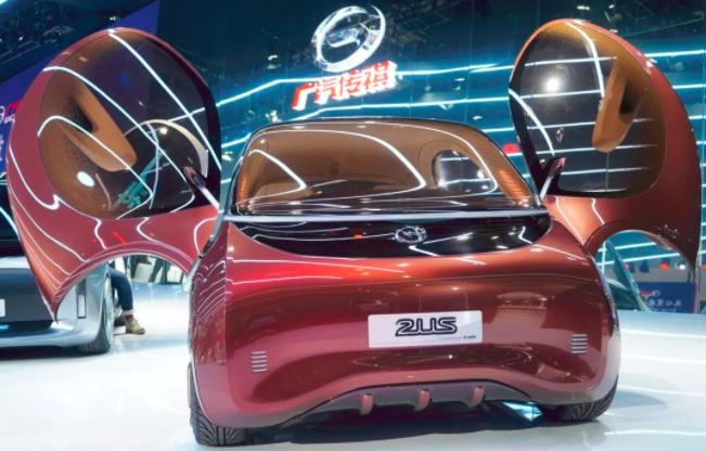 巴斯夫与广汽研究院合作打造三款电动概念车