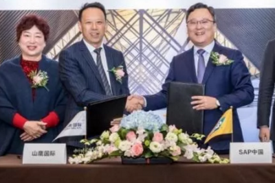 山鹰国际与SAP中国达成战略合作