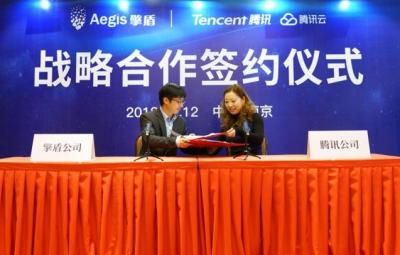 腾讯云与擎盾数据签署战略合作协议,共同推动智能法律服务