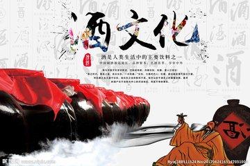 """首届酒文化论坛圆满举行  发起成立""""中国名酒博物馆联盟"""""""
