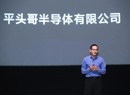 阿里巴巴半导体公司平头哥将正式落户张江,助力半导体产业二次腾飞