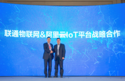 中国联通与阿里云打通IoT智能生活开放平台,发力智能单品市场