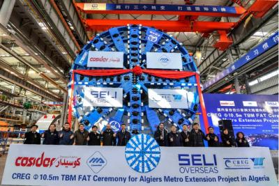中铁装备走出海外!中国首台出口非洲盾构机天津下线