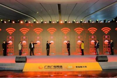 广东广电网络与32家机构战略合作!打造粤港澳大湾区智慧广电生态圈