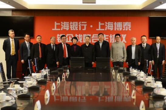 上海博泰首度开启银企深度战略合作 获15亿授信联合建立车联网科技金融平台