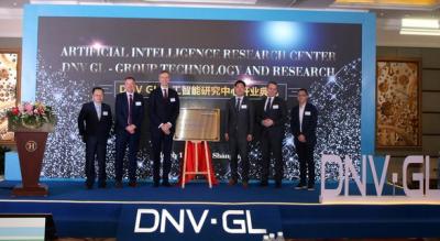 DNV GL在上海成立人工智能研究中心