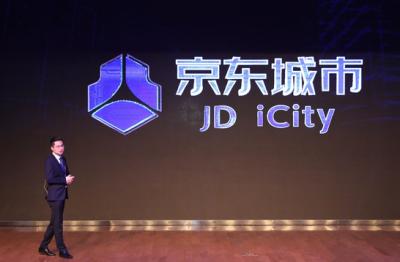 京东集团一级战略业务亮相,京东城市发布全新品牌标识和英文名称