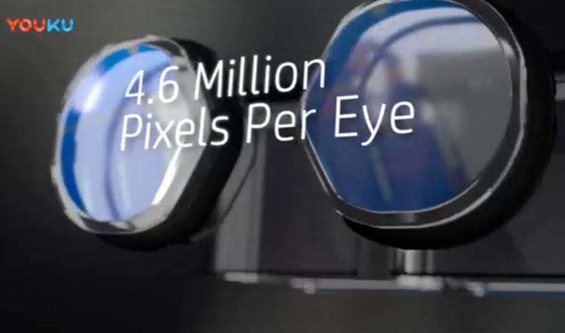 惠普公布 Reverb VR头显商业版,售价649美元