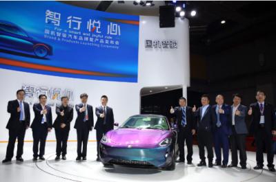务实派国机智骏汽车品牌正式发布 多款车型全球首秀