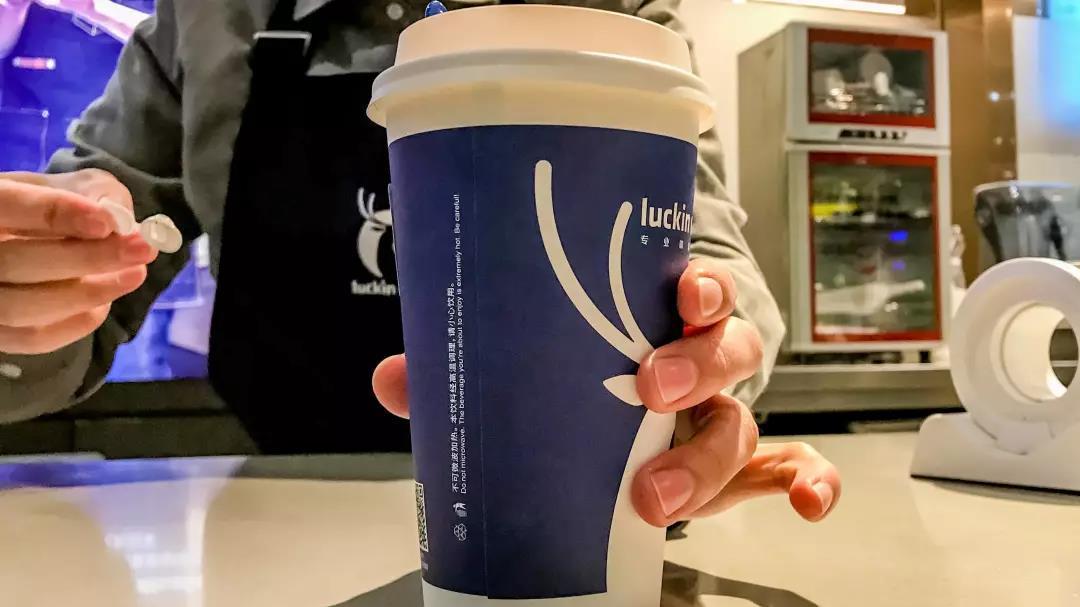瑞幸咖啡要在美国上市,已经向美国SEC正式提交了招股文件