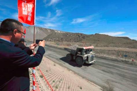 全球首个5G智慧矿区来了!包钢携手移动发布5G无人驾驶矿车应用