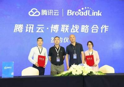 BroadLink与腾讯云战略合作,联手打造智慧家居生态体系