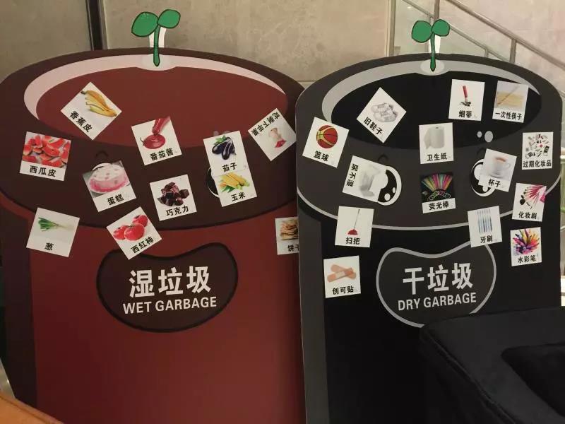 上海垃圾分类宣传片