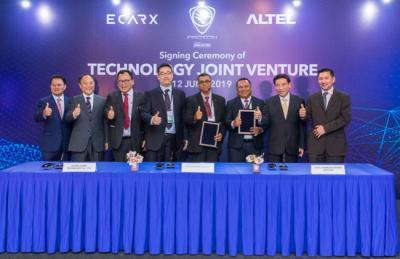 宝腾、吉利与ALTEL成立技术合资公司 促进马来汽车产业链升级