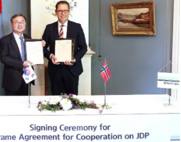 韩国大宇造船和海洋工程签署合作协议 助力未来造船技术
