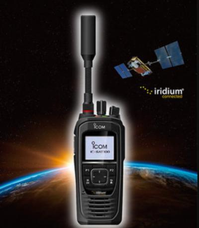 全球首款手持式卫星PTT收音机Icom IC-SAT100亮相