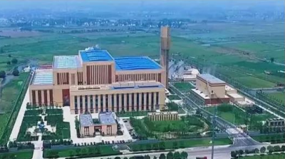 城发环境成4.8亿河南新安垃圾焚烧项目第一中标人