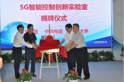 """杭叉集团成立""""5G智能控制创新实验室"""",旨在智能物流方案中加入5G应用研发"""