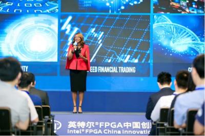 英特尔启动全球旗舰FPGA合作伙伴计划,聚焦FPGA技术与生态