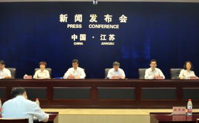 江苏发布低碳发展报告:两年关停低端落后化工企业超1200家