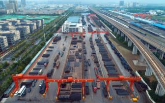安徽省首个智慧仓储物流基地在合肥正式启用