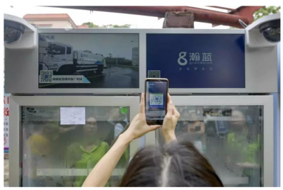 瀚蓝环境智能回收箱与生鲜售卖机相结合 互联网+垃圾桶培养分类意识