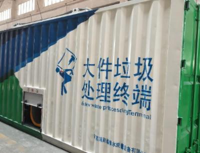 上海发布关于规范本市大件垃圾管理的若干意见 促进大件家具等循环使用