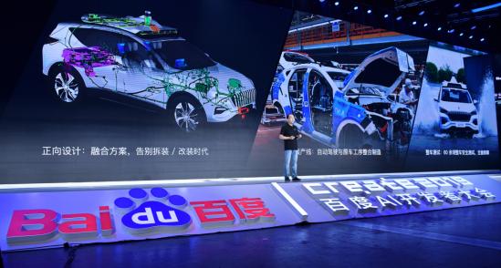 中国首条L4乘用车前装产线正式投产,百度、一汽红旗联手打造