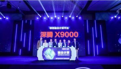 联想推出深腾X9000融合计算平台,打造高性能计算的万能钥匙