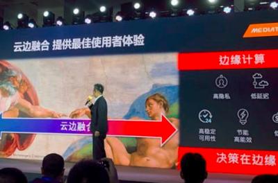 联发科技深入布局AIoT,AI驱动AP-based智能物联网成长