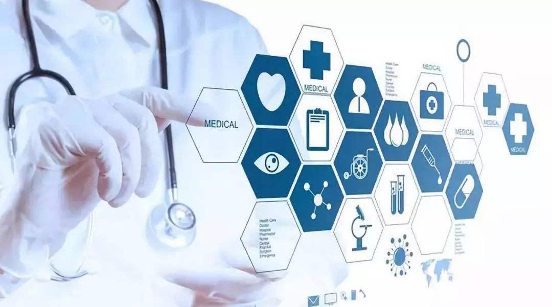 上海市卫健委公布限制类医疗技术负面清单目录