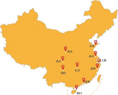 吉祥空运物流服务覆盖国内十大城市 标志其网络体系初步成型