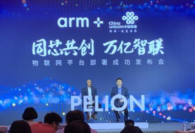 Arm与中国联通打造全新物联网平台,将确保芯片到云端的安全