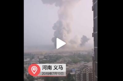 河南省煤气集团下属义马气化厂爆炸致2人失联 月初刚举行应急救援演练