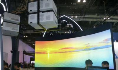 Maxell展示激光光源投影机等多款新品,利用指定摄像头实现自动拼接融合