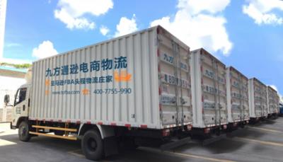 货拉拉助力头程物流企业九方通逊轻松将中国产品送达全球